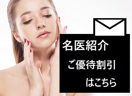 糸のフェイスリフトで顔のたるみを解消するための解説ブログ
